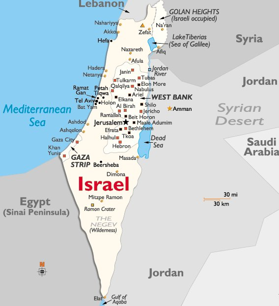 Israel (2009 Around the World Vacation)